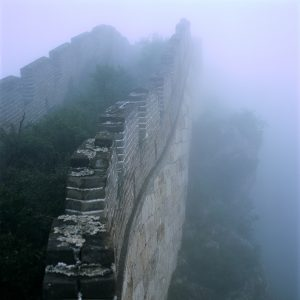 Not restored section of the Great Wall of China